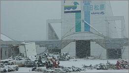 2012-Feb-12-img2.jpg