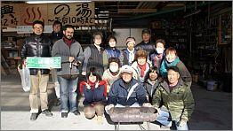 2012-Feb-19-img21.jpg