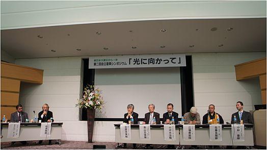 2012-Mar-11-img5.jpg