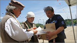 2012-May-26-img13.jpg