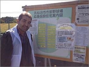 2012-Oct-21-img2.jpg