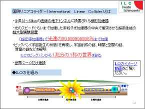 2014-Mar-19-img14.jpg